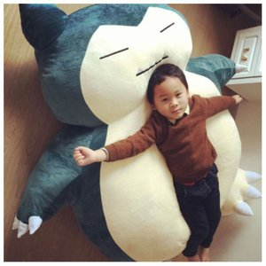"59"" Pokemon Giant Snorlax Plush picture"