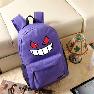 Gengar backpack picture