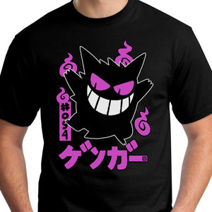 Gengar japanese T-Shirt picture
