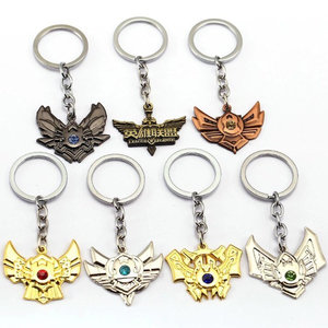 League of Legends ranking keychains picture